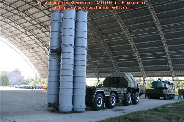 http://pvo.guns.ru/images/expo/aerosvit08/IMG_1105.JPG