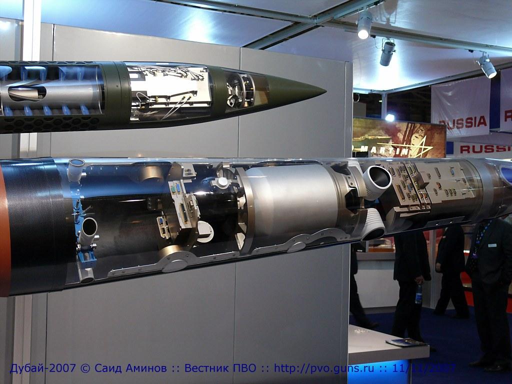 http://pvo.guns.ru/images/expo/dubai2007/P1030279_DCE.JPG