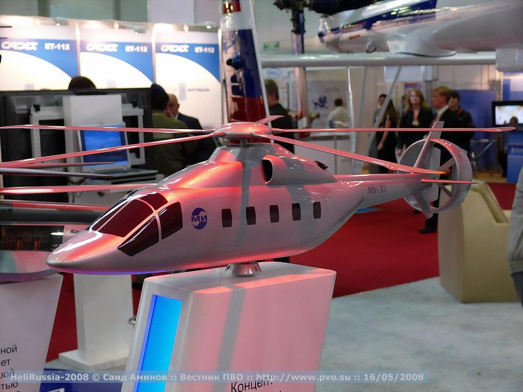 Mais sobre o helicópteros de alta velocidade e dempenho.