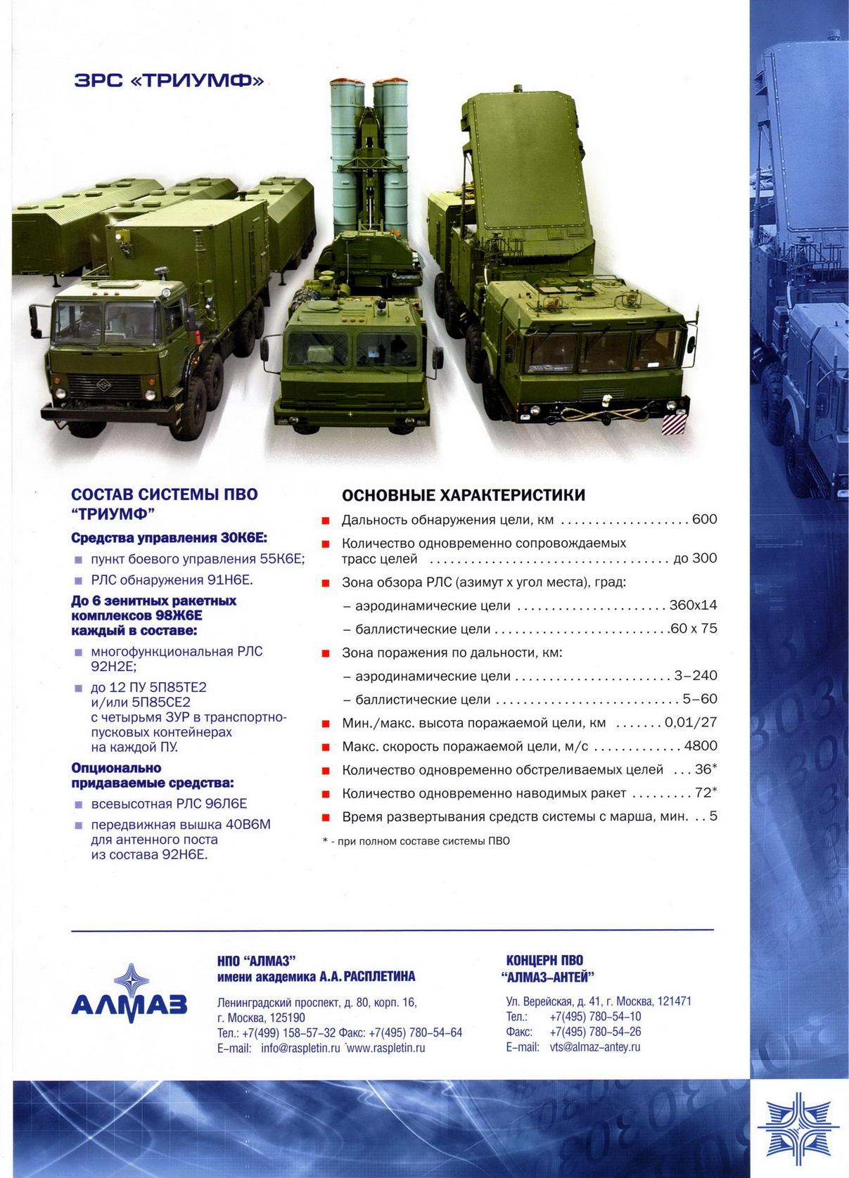 s400002