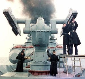 Корабельный универсальный комплекс М-1 по многим...  Год принятия на вооружение 1962.