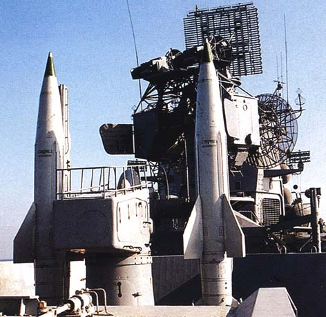 Soviet/Russian Navy Air Defense Systems <<VESTNIK PVO, 2000>>