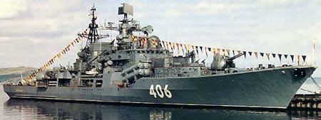 """... """"корабля огневой поддержки десанта """"  """"956 Современный """"."""