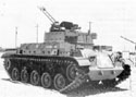 "M42 ""Duster"""