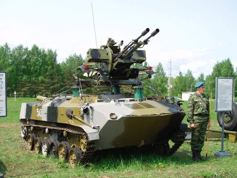 http://pvo.guns.ru/images/zu23/BTRD-zu23.jpg